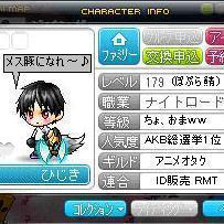 ひじき.png