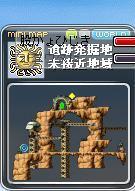 Maple110330_150500.jpg