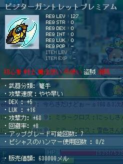 Maple110511_003815.JPG