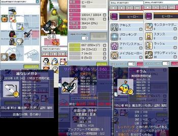 item_29_1.JPG